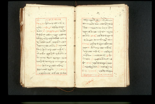 Folios 76v (right) and 77r (left)
