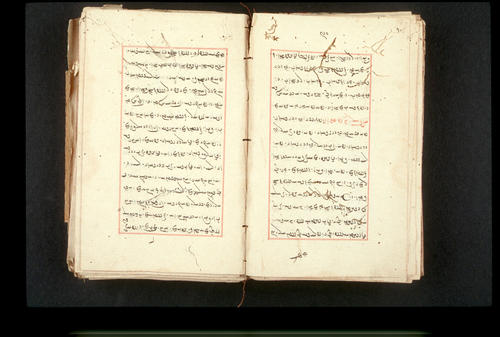 Folios 90v (right) and 91r (left)