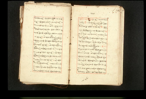 Folios 154v (right) and 155r (left)