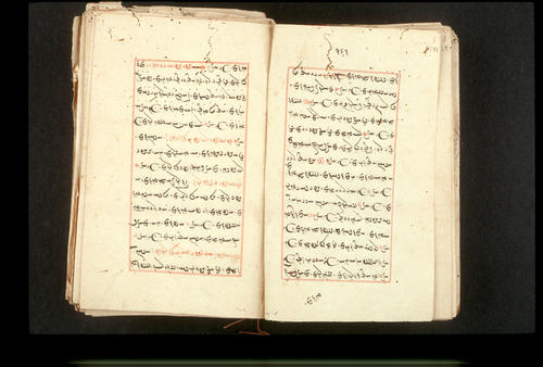 Folios 161v (right) and 162r (left)