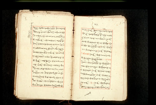 Folios 162v (right) and 163r (left)