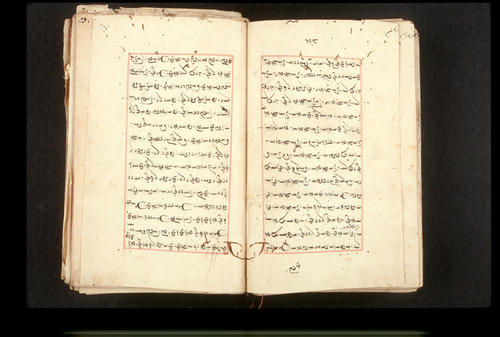 Folios 168v (right) and 169r (left)
