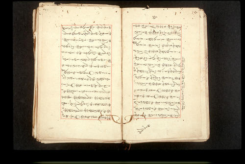 Folios 170v (right) and 171r (left)