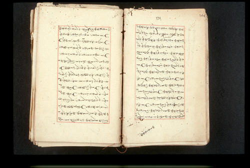 Folios 176v (right) and 177r (left)
