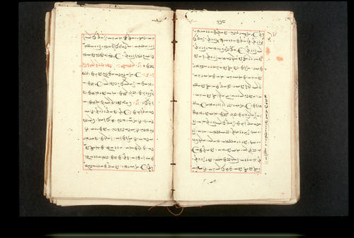 Folios 178v (right) and 179r (left)