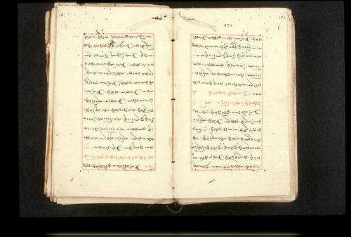 Folios 180v (right) and 181r (left)