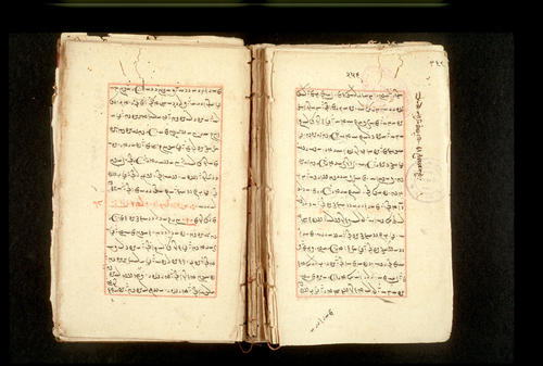 Folios 256v (right) and 257r (left)