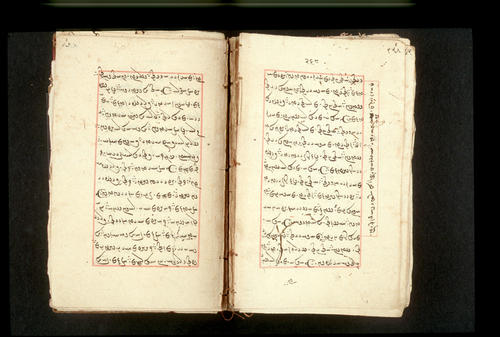 Folios 268v (right) and 269r (left)