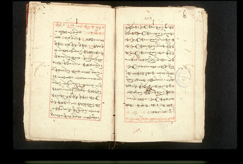 Folios 281v (right) and 282r (left)