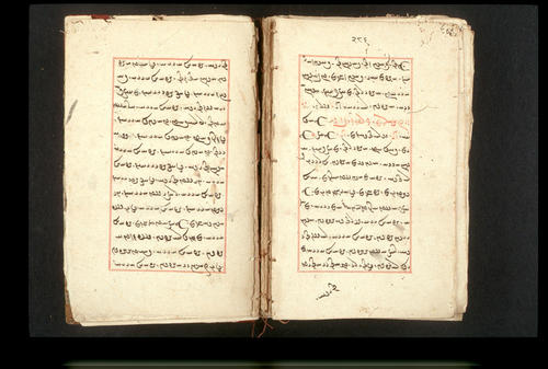 Folios 286v (right) and 287r (left)