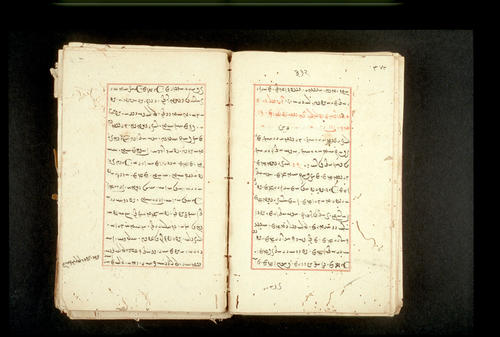 Folios 372v (right) and 373r (left)