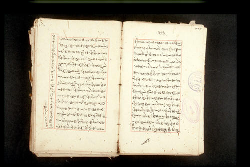 Folios 393v (right) and 394r (left)