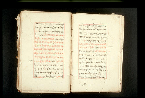Folios 444v (right) and 445r (left)