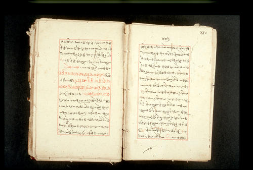 Folios 447v (right) and 448r (left)