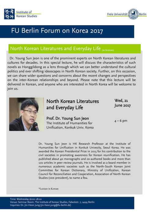 Dr Jeon YS Special lecture 21062017