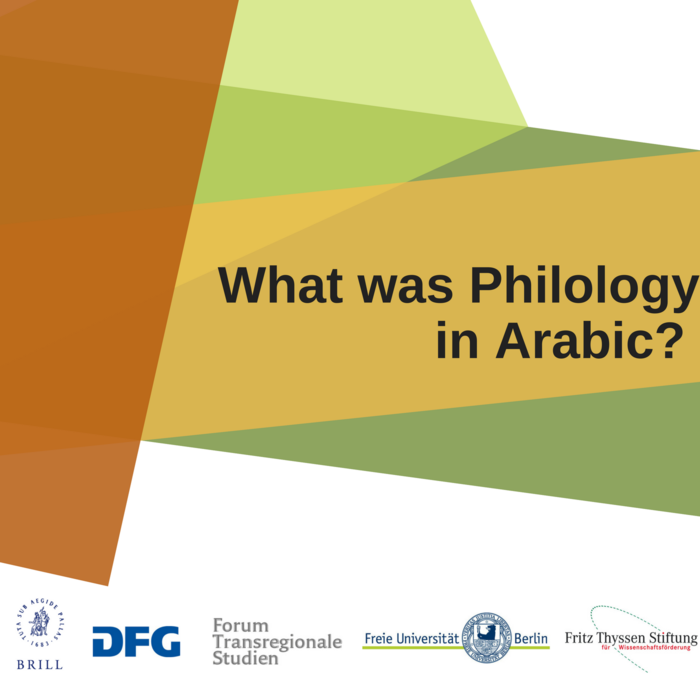 What was Philology in Arabic?